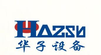 宁波华子制药设备制造有限公司(宁波富海华压力容器制造有限公司)
