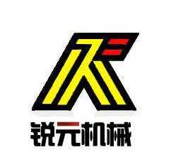 上海锐元机械设备有限公司
