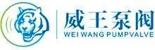溫州威王泵閥制造有限公司