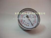 60MM轴向负压微压表,水柱表压力表