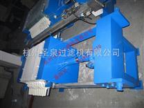 压滤机-过滤机-板框式压滤机-板框压滤机