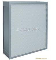 沈陽高效無隔板空氣過濾器