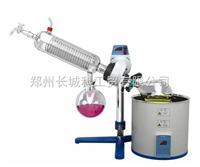 R-1002-LN小型蒸馏设备旋转蒸发仪