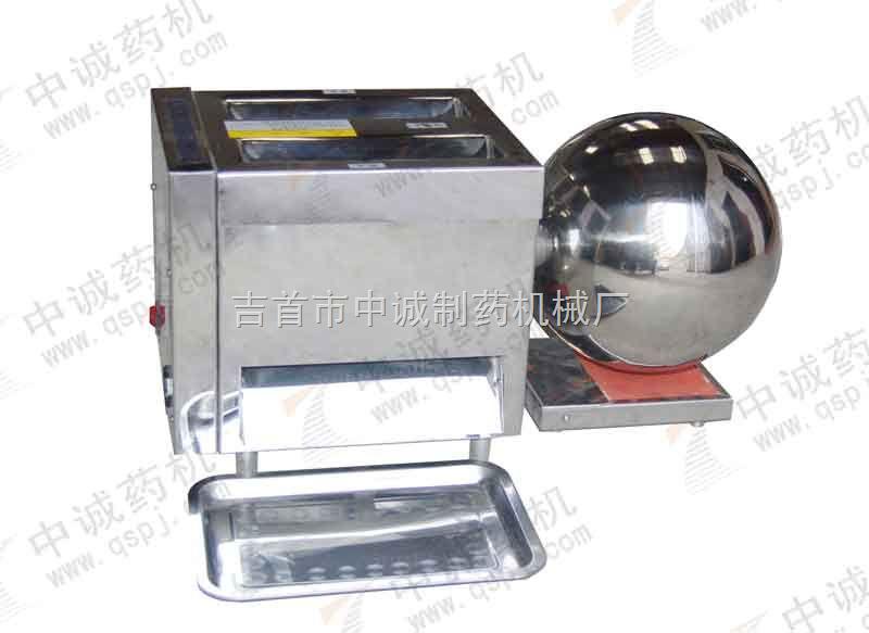 DZ-20C N-广州小型中药丸机价格-图片