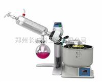R-1001-LN小型实验室蒸馏设备旋转蒸发器