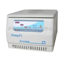 湘仪H-1850R台式高速冷冻离心机价格