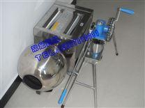 小型中药制丸机价|小型水丸机|小型中药制丸机