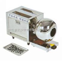 小型药房用制丸机 实验室用制丸机 中药制丸机
