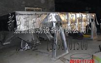 石英砂直线振动筛/供应(宏源设备震动筛)优质石英砂振动筛