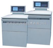 卢湘仪GL-21M高速冷冻离心机