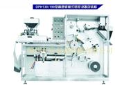 DPH-130辊板式铝塑泡罩包装机