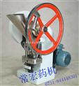 实验室小型压片机 小型单冲压片机