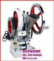 小型药片压片机|电动压片机
