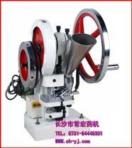 自動壓片機|小型半自動壓片機