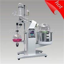旋转蒸发器rotary evaporator 5L大容量