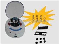 迷你掌中宝离心机LX-300/其林贝尔7000转/分离心机