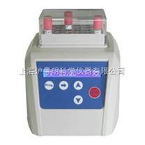 生物指示劑培養器MiniT-3/杭州奧盛液晶顯示培養器