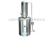HS.268.20不锈钢电热蒸馏水器/科恒电热蒸馏水器