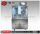 NJP-800全自動膠囊充填機  廣東地區藥廠實驗室專用