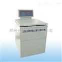 DL-6M-低速大容量冷凍離心機