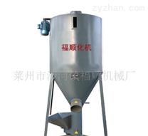 立式干粉混合机化工行业机械通用搅拌设备食品塑料橡胶工业品