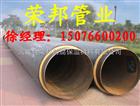 复合型预制聚氨酯直埋式保温管