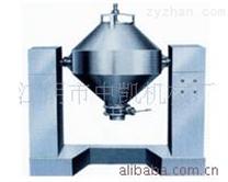 雙錐回轉式真空干燥機主要用途