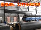 硬质聚乙烯保温管价格