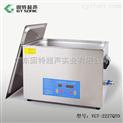 固特超声VGT-2227QTD数控超声波清洗机