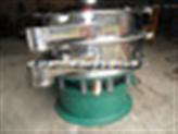 1500-共成筛粉机直径1.5米医药振动筛选机