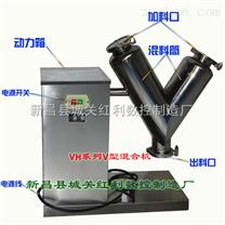 小型干粉搅拌机|小型搅拌机