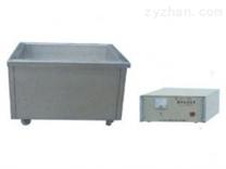HSCX分体式超声波清洗机