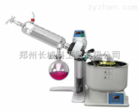 R-1001-LN Rotary Evaporator (inclined condenser) Zhengzhou Great Wall Special Promotion at the end of 2013