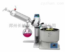 旋转蒸发仪(斜式冷凝器) 郑州长城2013年底特价促销