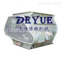 槳葉混合機、雙軸槳葉混合機、干粉混合機、 上海德越直銷混合機