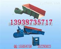 小型电磁送料器|微型电磁给料机|电磁振动输送机