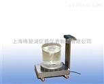 上海大容量磁力搅拌器-H01-2C磁力搅拌器