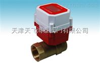 暖通控制閥TF-A3