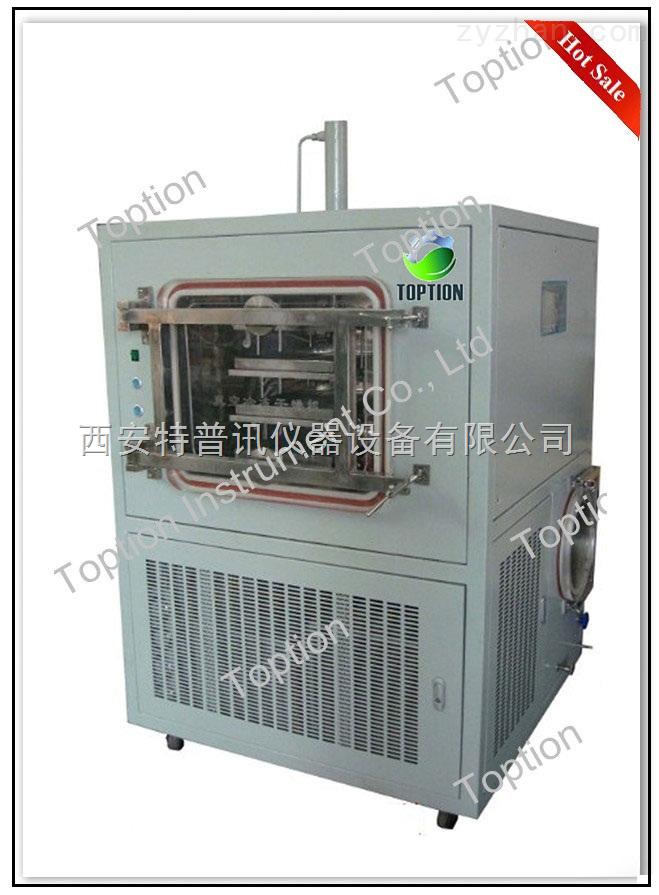 微量TPV-100G 压盖型冷冻干燥机