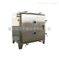低温真空干燥箱型号