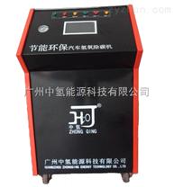 中氢大流量氢氧发生器zhq-48000厂家供应
