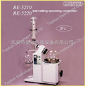 小型RE-5220/RE-5220A旋转蒸发仪