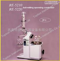 RE-5250旋转蒸发仪原理