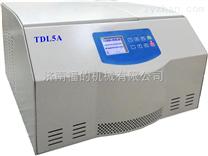 臺式低速大容量冷凍離心機