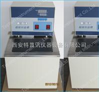 GX/ GY系列高温循环器高温循环设备