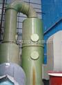 临汾市小型燃煤立式锅炉脱硫除尘器
