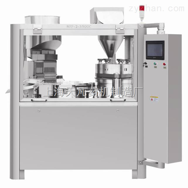 njp-2-3500-全自动胶囊填充机