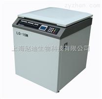 哪家离心机口碑好LG-10M立式高速大容量冷冻离心机