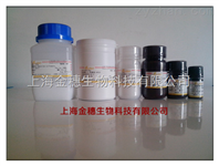 DL-鸟氨酸盐酸盐,DL-Ornithine HCL,1069-31-4