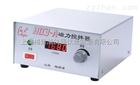 高黏度磁力搅拌器
